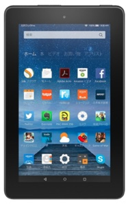 Amazon Fire 5th gen 8GB