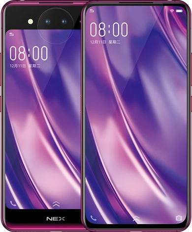 BBK Vivo Nex Dual Display Edition Dual SIM TD-LTE CN 128GB V1821T