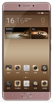 GiONEE GN8003 M6 TD-LTE 64GB