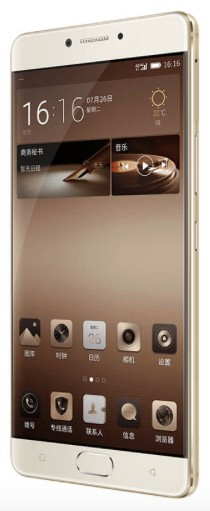 GiONEE GN8003 M6 TD-LTE 128GB