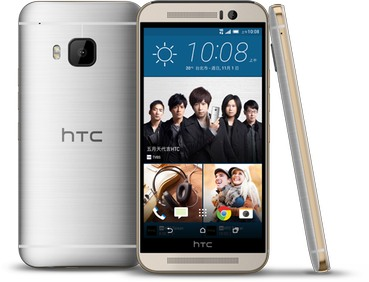 HTC One M9 Prime Camera Edition TD-LTE M9s