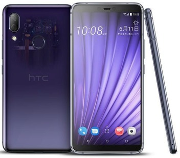HTC U19e Global Dual SIM TD-LTE