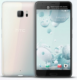 HTC U Ultra TD-LTE 128GB U-1u  (HTC Ocean Note)