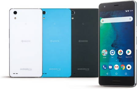 Kyocera Android One X3 TD-LTE JP X3-KC