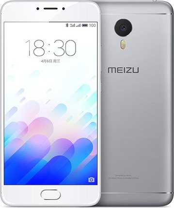 Meizu m3 note Dual SIM TD-LTE 32GB M681C / M681Q  (Meizu Meilan Note 3)