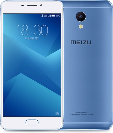 Meizu m5 note Global Dual SIM TD-LTE 16GB M621  (Meizu Meilan Note 5)
