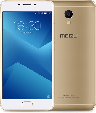 Meizu m5 note Dual SIM TD-LTE 32GB M621C / M621Q  (Meizu Meilan Note 5)