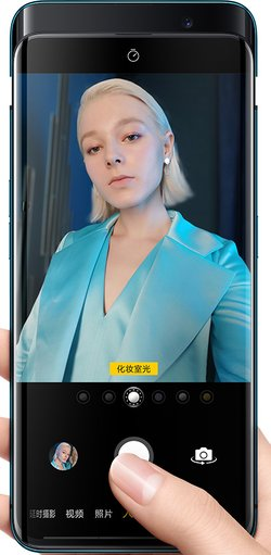 Oppo Find X Dual SIM TD-LTE CN PAFT00
