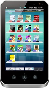 Sharp EB-W51GJ-R Galapagos 5.5 Media Tablet
