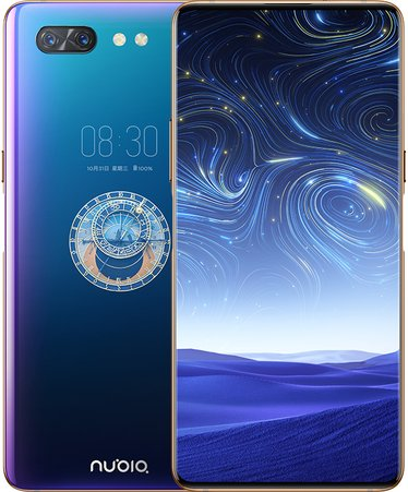 ZTE Nubia X Starry Night Collector Edition Dual SIM TD-LTE CN 512GB NX616J